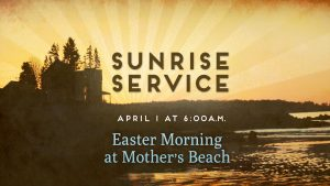 Sunrise Service @ Mother's Beach | Kennebunk | Maine | United States